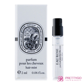1010_DIPTYQUE 玫瑰之水髮香噴霧(2ml)-隨身針管試香-香水公司貨【美麗購】