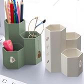 筆筒 斜插式筆筒創意時尚可愛文具桌面擺件擺設多功能化妝刷筆桶【快速出貨八折下殺】
