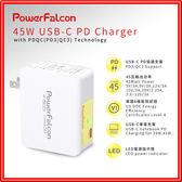 PowerFalcon Type-C 45WPD單孔摺疊充電器【J78】【通過多種認證】快速充電 安全有保障