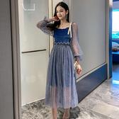 VK精品服飾 韓系荷葉邊網紗亮片超仙氣質長袖洋裝
