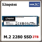 Kingston 金士頓 NV1 2TB NVMe PCIe SSD 固態硬碟 (SNVS/2000G)