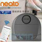 【送舒壓頸枕】美國 Neato Botvac D3 Wifi 專利 雷射 掃描 掃地機器人 吸塵器 高效馬達 自動回充續掃