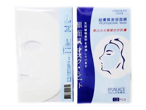 奇格利爾顏面肌超優質美容面膜(乾式) 12片/包