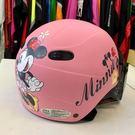 卡通安全帽,CA110,米妮/消光粉,附...