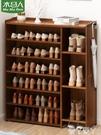 玄關櫃 鞋櫃家用大容量收納鞋架子門口玄關廳實木樓梯簡約現代LX 愛丫 免運