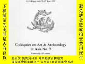 二手書博民逛書店Landscape罕見Style In Asia (percival David Foundation Of Ch