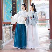 傳統漢服女非古裝中國風清新淡雅繡花交叉領雙層襦裙閨蜜秋冬款洋裝