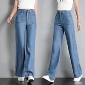 天絲褲 加肥加大碼天絲牛仔褲女高腰直筒褲寬鬆垂感長褲夏季薄款寬管褲子