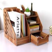 辦公室用品桌面收納盒子桌上創意木質書架A4抽屜式文件夾置物架子 艾尚旗艦店