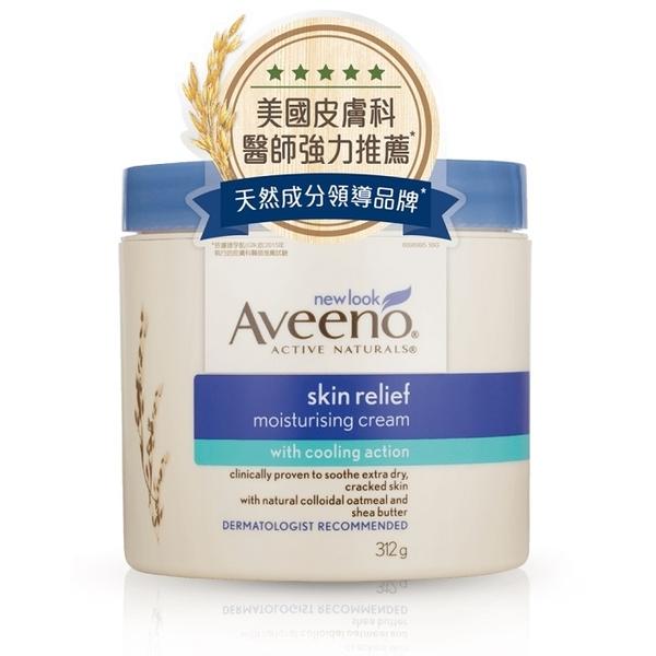 AVEENO 艾惟諾天然燕麥潤膚霜-高效舒緩(312g)
