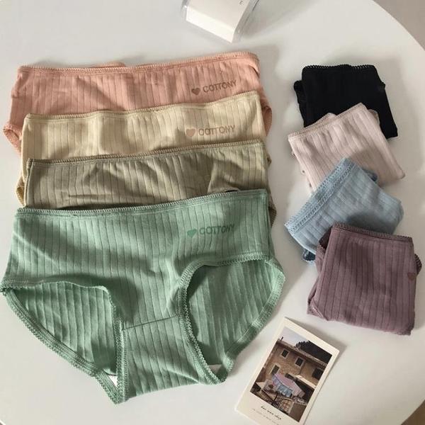 四條裝 夏季2020新款韓版日系內褲女蕾絲中腰生理褲少女三角褲學生