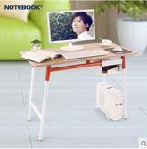 電腦桌台式家用書桌簡約現代學習桌簡易辦公桌組裝寫字台