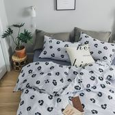 LOFT DAY精梳純棉床包被套組-雙人-豹紋灰【BUNNY LIFE 邦妮生活館】