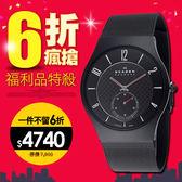 【福利品】SKAGEN 北歐超薄時尚設計腕錶 碳纖錶/UltraSlim/丹麥/極簡/男錶/805XLTBB 現貨!