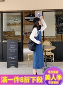 牛仔裙牛仔洋裝開衩減齡牛仔背帶裙女秋冬中長款學院風氣質秋季連衣裙潮JY-『美人季』