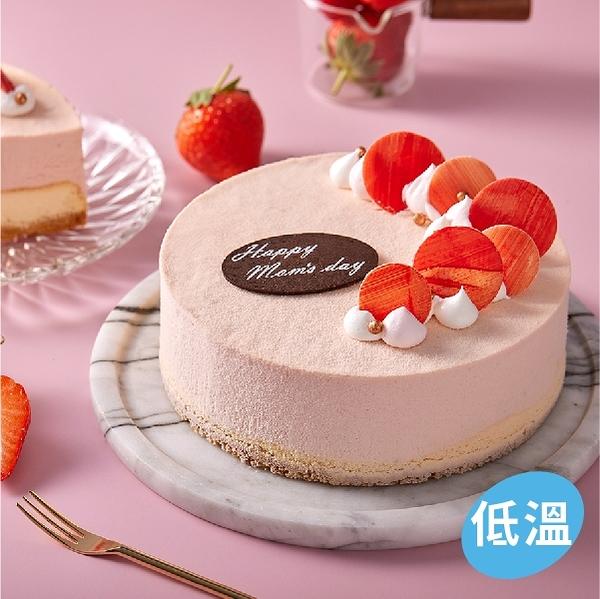 「喜憨兒.母親節預購」草莓蕾雅-慕斯蛋糕6吋