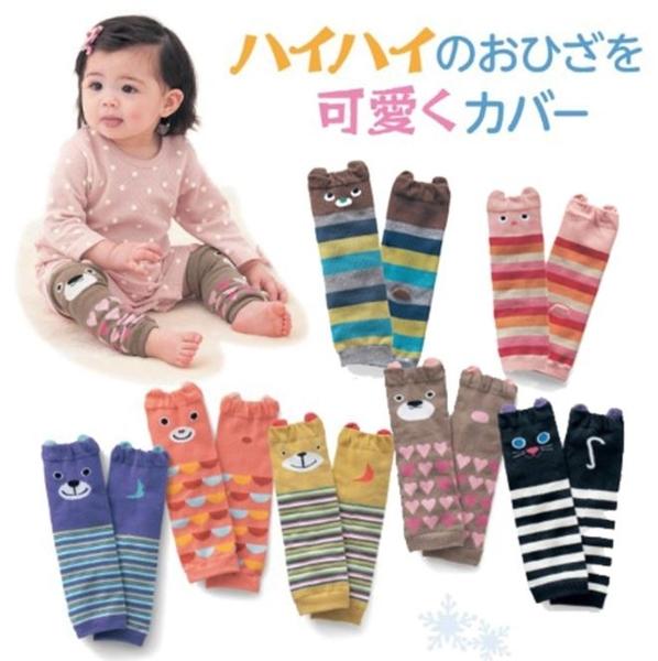 可愛立體動物寶寶保暖襪套 多功能保暖防曬護膝 嬰兒襪套 幼兒襪套 襪子長襪【JB0007】