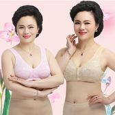 2件裝媽媽內衣女文胸無鋼圈全罩杯胸罩