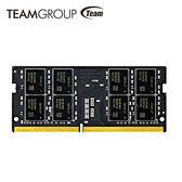 TEAMGROUP 十銓 4GB DDR4 2400 筆記型記憶體