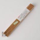 筷子-日本製 雅竹木筷10入-玄衣美舖