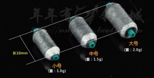 [協貿國際]  釣魚鉛皮卷鉛墜垂釣漁具批發    4個價