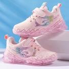 女童鞋子春季2021新款飛織透氣網面兒童單鞋軟底百搭潮公主運 快速出貨
