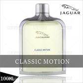 JAGUAR競速捷豹男性香水-100ml(TESTER包裝)[86432]