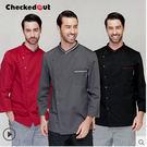 廚師服長袖廚房西餐廳酒店廚師服四季制服廚師長工作服長袖