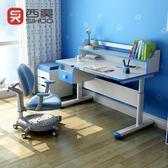 兒童學習桌兒童書桌椅小學生寫字桌椅套裝 兒童課桌椅套裝 歐亞時尚