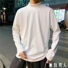 秋季2020新款長袖T恤男韓版潮流半高領體恤純白色休閒寬鬆打底衫 【極致男人】