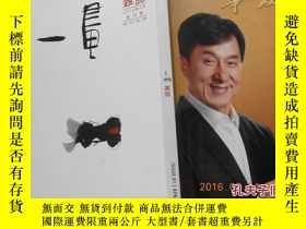 二手書博民逛書店29735《一畫雜誌罕見2014年4月》 創刊號19736 一畫