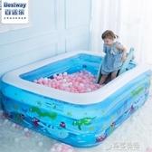 泳池 Bestway兒童充氣游泳池嬰兒成人家用海洋球池加厚家庭大號戲水池 草莓妞妞