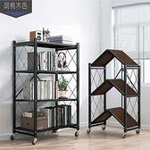 鐵架 耐重層架 層架 廚房【F0125】Lane木板三層摺疊架 (三色) 收納專科ac