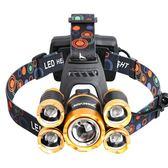 探露感應頭燈強光充電夜釣遠射3000米LED頭戴式手電筒超亮釣魚燈