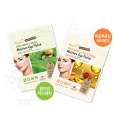 韓國 SkinApple 膠原蛋白+蝸牛/玻尿酸+蝸牛 保濕眼膜(30片) 2款可選【小三美日】