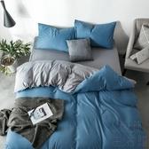 純色純棉 床包被套組 床笠四件套床單被套床上用品【極簡生活】