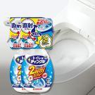 日本 KINCHO 金鳥 2WAY噴頭 強力馬桶消臭除菌噴劑 300ml 強力 馬桶 消臭 除菌【特價】★beauty pie★