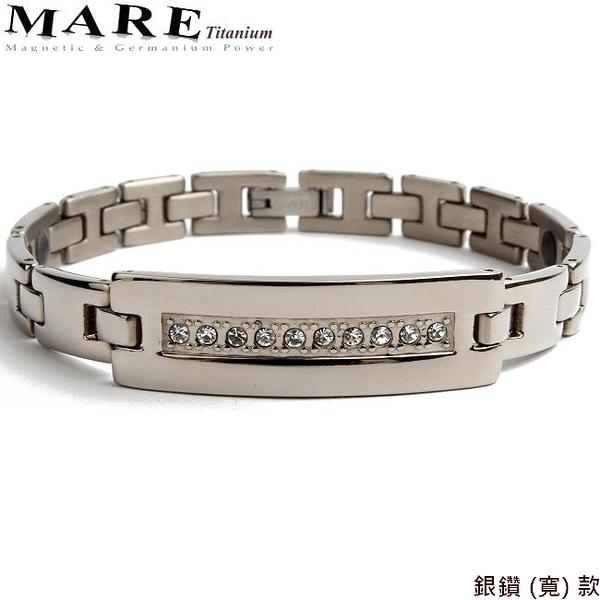 【MARE-純鈦】系列:銀鑽 (寬) 款