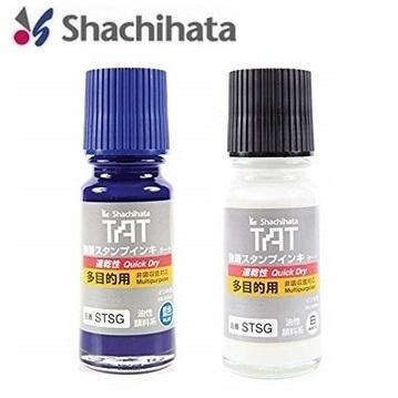 日本 Shachihata 不滅印油顏料 速乾性 多用途 油性 55ml 墨水 /瓶 STSG-1