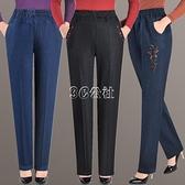 季新款直筒牛仔褲女褲高腰垂感直筒褲長褲韓版顯瘦寬松版厚款 雙十一全館免運
