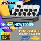 大華 監視器 套餐 DHI-XVR5116HE 16路主機+DH-HAC-HDW1200RN 200萬畫素 攝影機*11