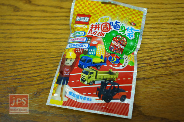 多美小汽車 TOMICA 拼圖隨身袋 人物造型拼圖 拼圖 造型 TM003A