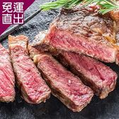 海鮮王 紐西蘭PS級比臉大嫩肩牛排*6片組(8盎司/片)【免運直出】