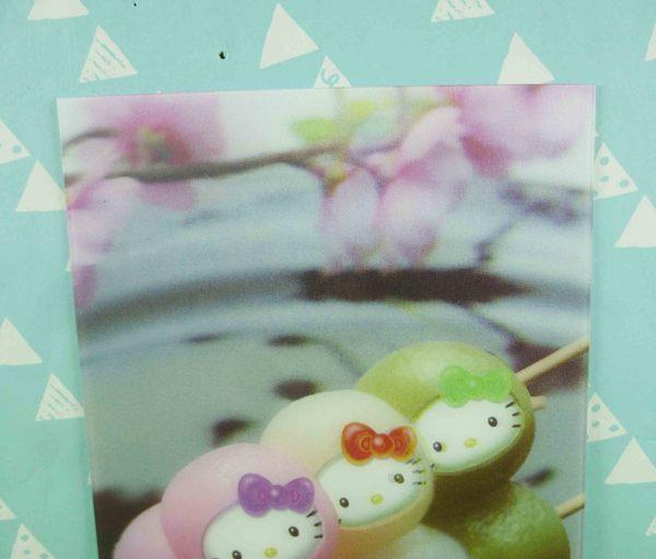 【震撼精品百貨】Hello Kitty 凱蒂貓~明信片-三色丸子