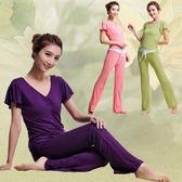 週年慶優惠-瑜伽服套裝健身服跑步服運動服女廣場舞蹈服兩件套