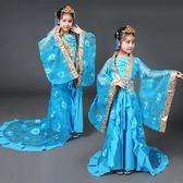 兒童古裝女童拖尾貴妃裝唐朝公主古代仙女舞蹈COS演出服裝漢服 qf1376【夢幻家居】