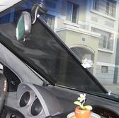 車用防曬伸縮遮陽簾(大) 前擋風玻璃 隔熱 側窗 遮陽板 紫外線 降溫 (大)【Q49】MY COLOR