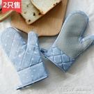 廚房耐高溫防燙手套北歐硅膠防滑微波爐烤箱專用布藝加厚隔熱手套『新佰數位屋』