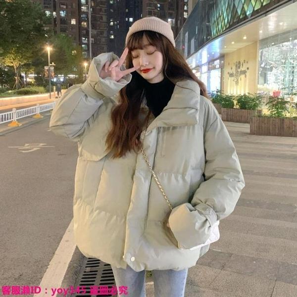 限時特惠外套 韓版小個子棉衣外套女冬季新款ins短款面包服爆款棉襖棉服