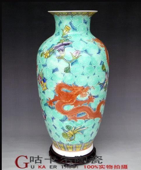 景德鎮 陶瓷器  龍紋賞瓶